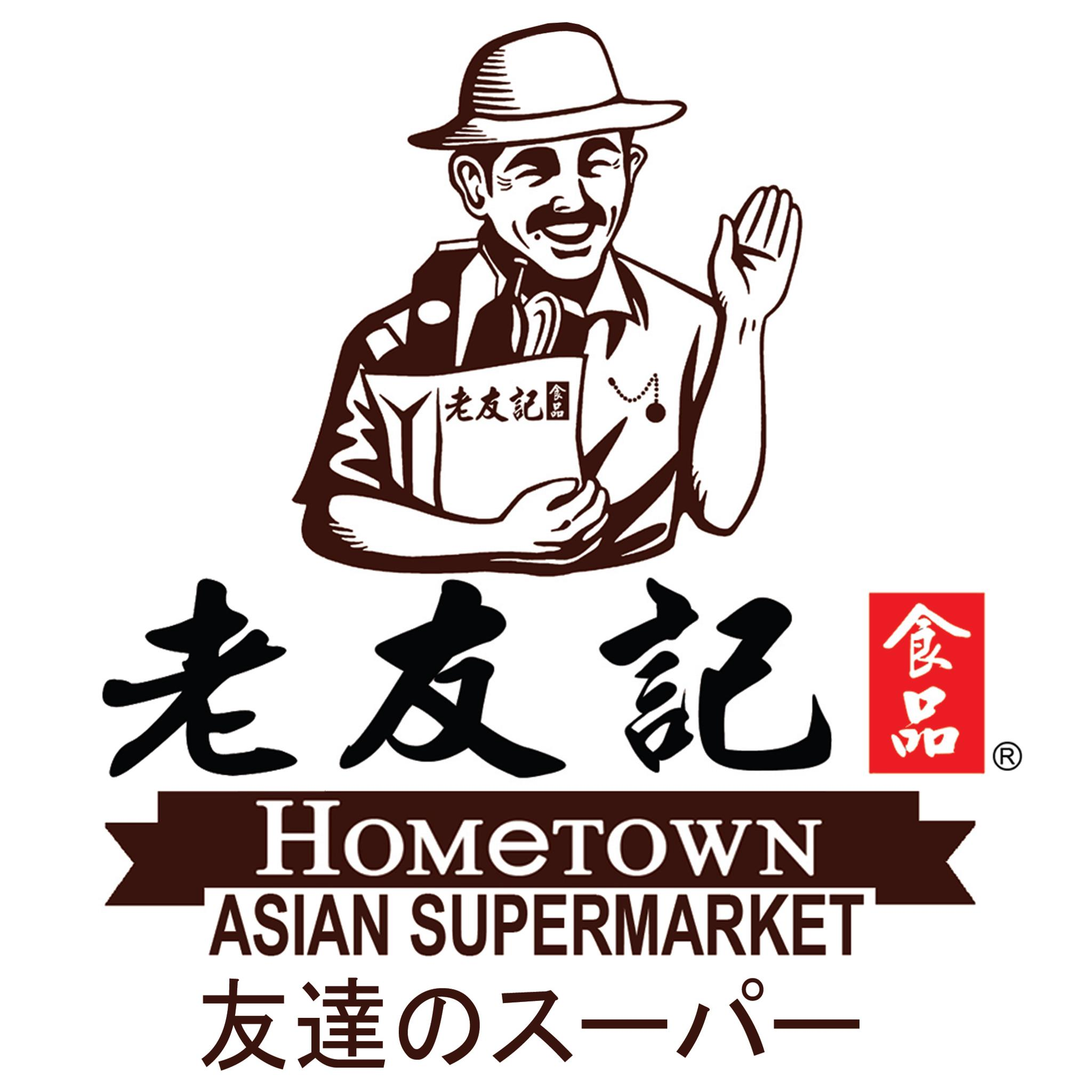 Hometown Asian Supermarket